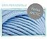 DIY XXL Loop Wollrausch inkl. Nadeln | arctic (Fb 46277)